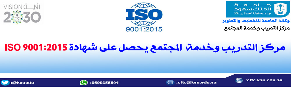 ISO 9001 : 2015 -
